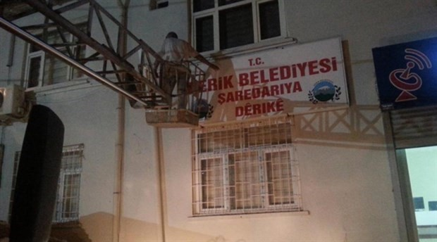 First in Diyadin, then in Derik: problem of 'appointed trustees' with multi-lingual signs