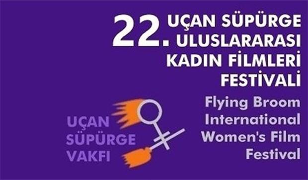22. Uçan Süpürge Uluslararası Kadın Filmleri Festivali için film başvuruları başladı