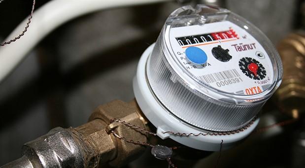 Ankara'da son 5 yılda 624 bin 57 abonenin suyu faturalarını ödeyemediği için kesildi