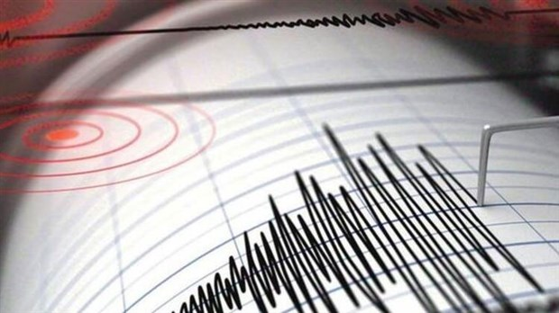 Ege Denizi'nde peş peşe 2 deprem