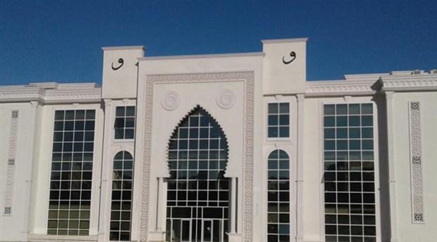 İlahiyat fakültesi gidiyor İslami ilimler geliyor