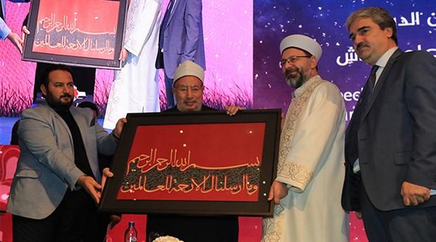 Paralar 'Müslüman Alimler' için saçılmış: 4 milyon 330 bin TL'ye toplantı