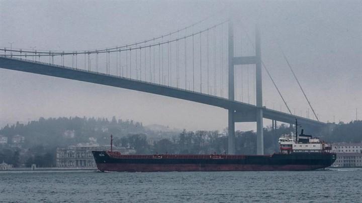 Boğazı kirleten gemiye 2 milyon 397 bin lira ceza kesildi