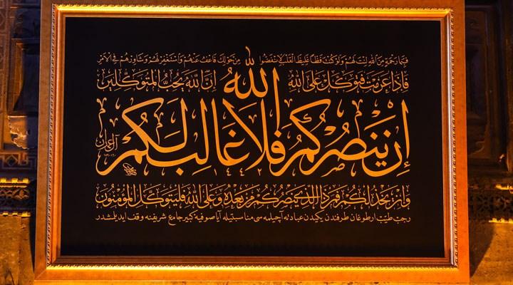 """Erdoğan, Ayasofya'ya hat tablosu bağışladı: """"Müminler yalnız Allah'a güvensin"""""""