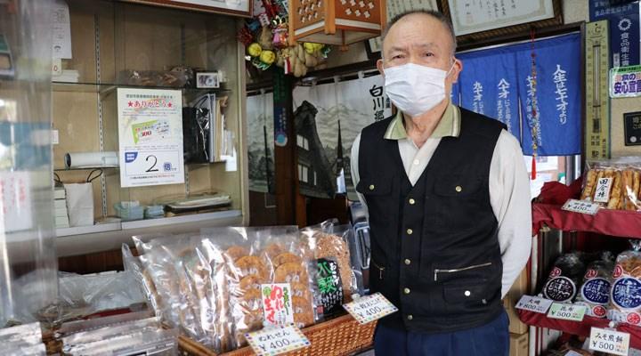 Anadolu Ajansı: Japonya'da esnaf Covid-19 önlemleri nedeniyle zor durumda