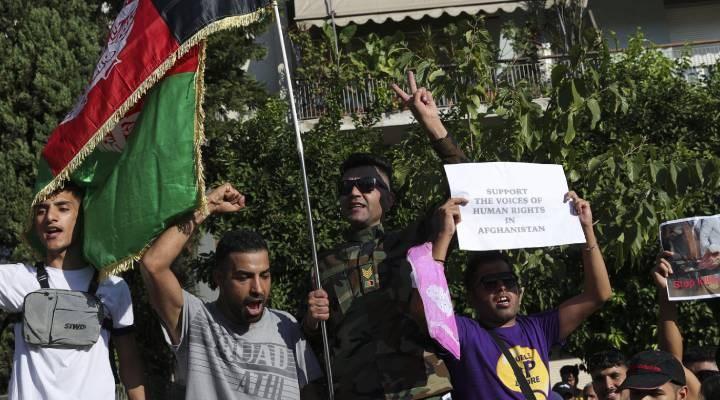 Afganlar Yunanistan'da eylem yaptı