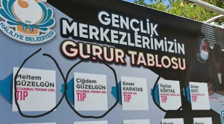 AKP'li Haliliye Belediyesi, öğrencilerin olmayan fakülteyi kazanmasıyla gurur duydu
