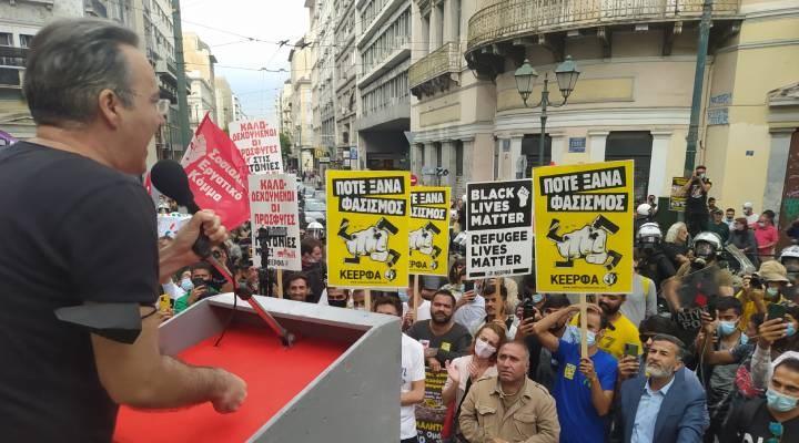 Atina'da faşizm ve ırkçılık karşıtı eylem