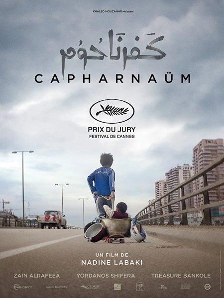 7-uluslararasi-zeugma-film-festivali-basliyor-518608-1.