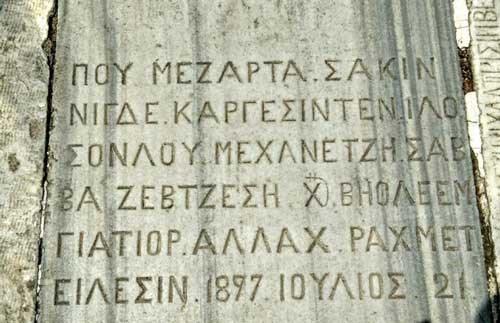 turkce-konusup-grekce-yazan-halk-ortodoks-karamanlilar-685733-1.