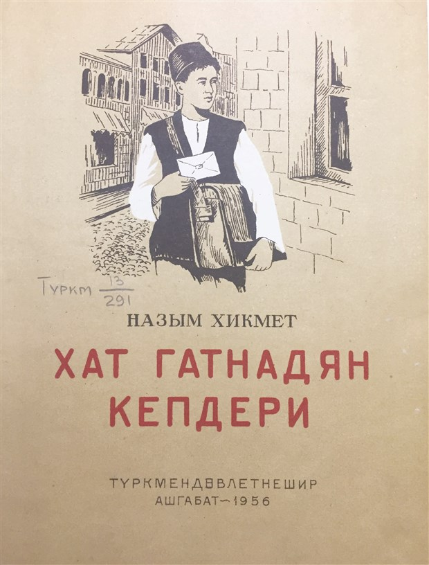 bir-guvercin-sevincinde-nazim-hikmet-739197-1.
