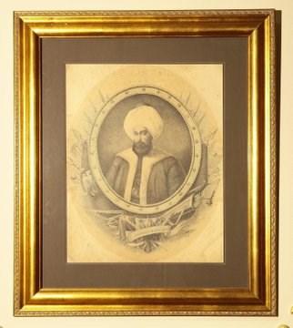 ibb-nin-fatih-tablosunu-almasi-ardindan-milli-saraylar-dan-karsi-hamle-750203-1.