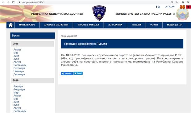 kuzey-makedonya-sedat-peker-i-sinir-disi-etti-831240-1.