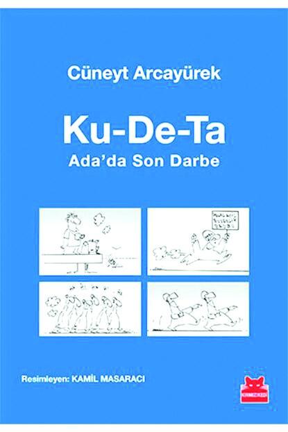 ku-de-ta-863099-1.