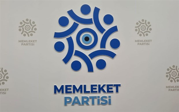 muharrem-ince-memleket-partisi-ne-genel-baskan-secildi-876833-1.