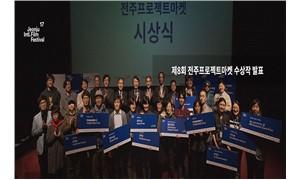 17. Jeonju Film Festivali: Çok uzak pek yakın