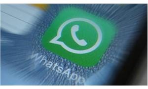 WhatsApp bu gece binlerce telefona desteğini kesecek!