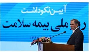 İran Cumhurbaşkanı Yardımcısı Cihangiri : ABD asla İran petrolünün satışını önleyemez