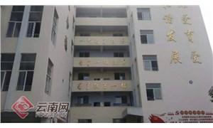 Çin'de kreşe kimyasal saldırı: 54 yaralı