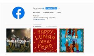 Facebook'un Instagram hesabı hacklendi