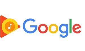 Google'dan kullanıcılarına duyuru: Artık Play Müzik kullanılmayacak