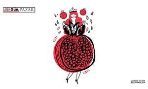 Doğadan Çizgili Hikâyeler: Dünyanın ilk meyvesi nar