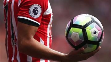 Premier Lig, alt liglere kaynak sağlamayı kabul etti