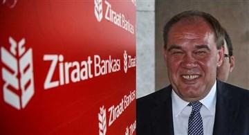 AKP'den Ziraat-Demirören sorusuna 'yanıt'