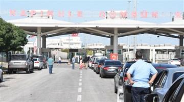 Yunanistan, Türkiye'ye sınır kapılarını açtı
