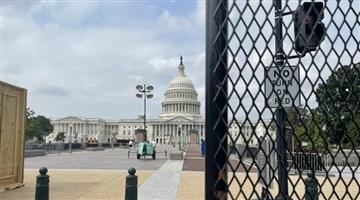 ABD Senato ofisleri, gösteri öncesi kapatılacak