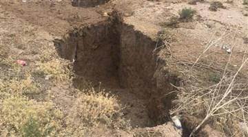 Konya'da dev yüzey yarığı oluştu
