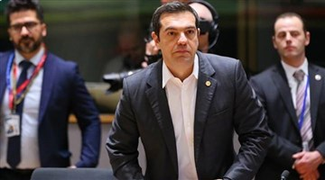 Yunanistan'ın fırkateyn alma kararına SYRIZA'dan tepki